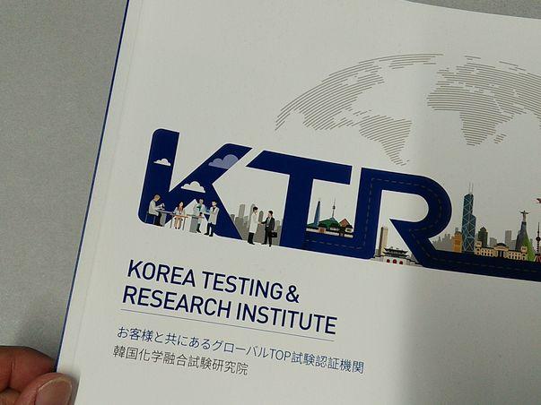 韓国KTR ブルーム2
