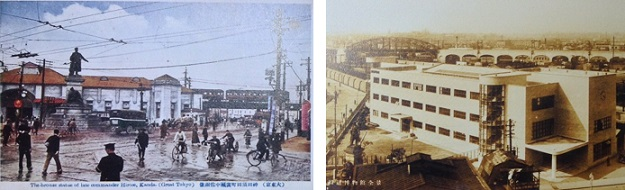 須田町交差点