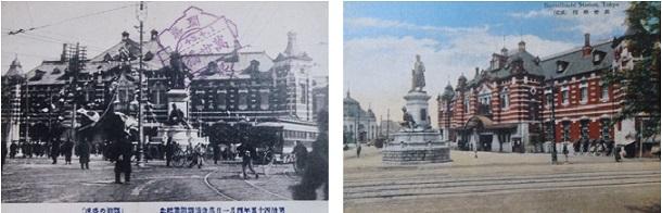 万世橋駅 開業記念
