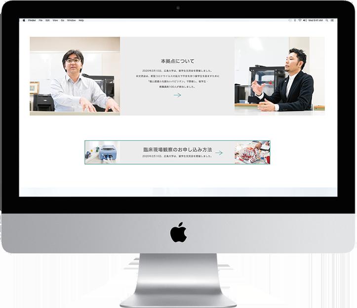 国際競争力を〜_WEBサイト_01