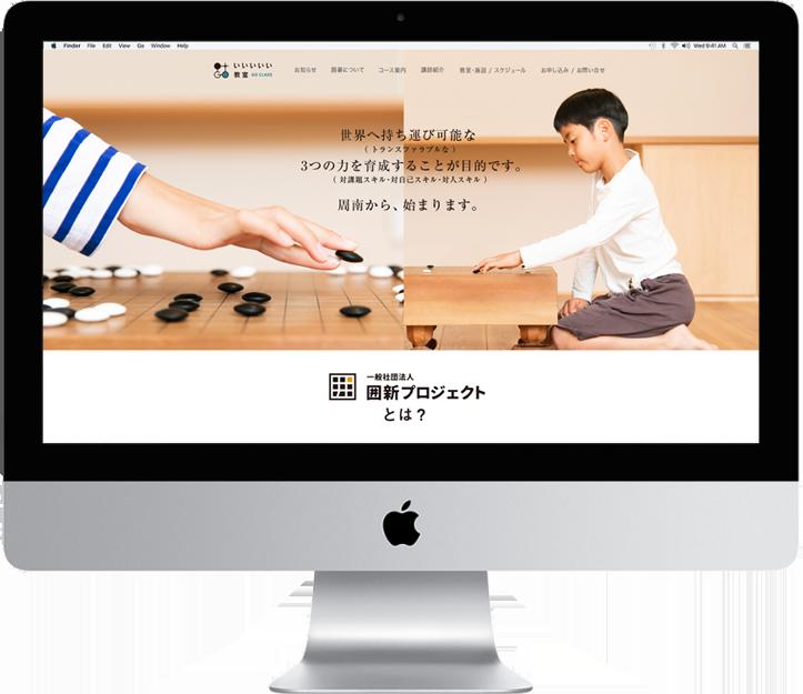 3つのスキル_WEBデザイン_slide01
