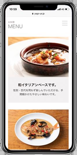 sp-WEBデザイン_menu