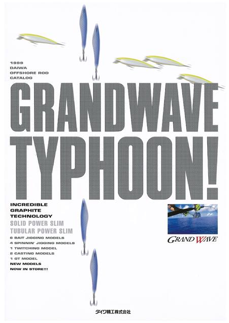 ブランディング|雑誌広告|カタログ|daiwa