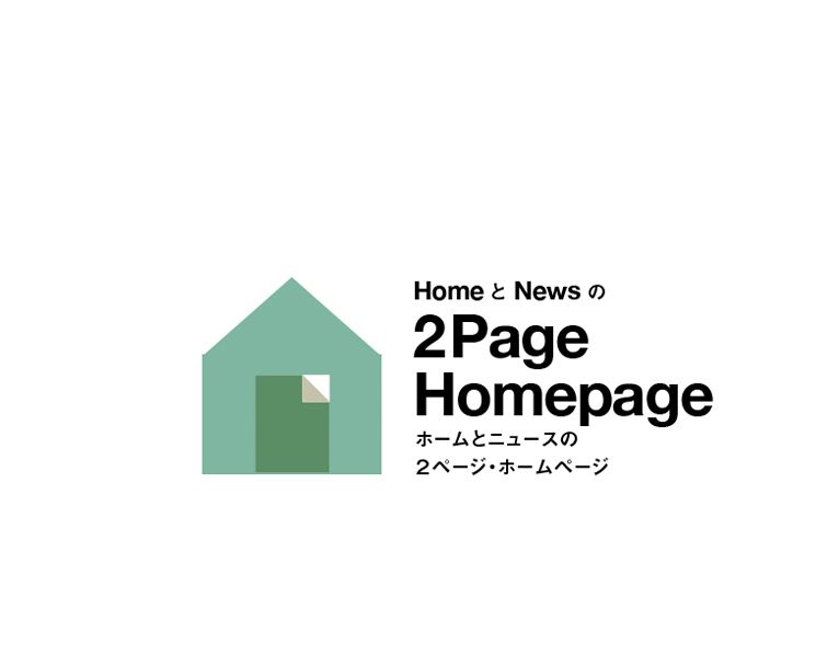 2paghomepage_WEB_ロゴデザイン