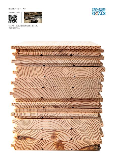 ブランディング|広告デザイン|nissin ex.