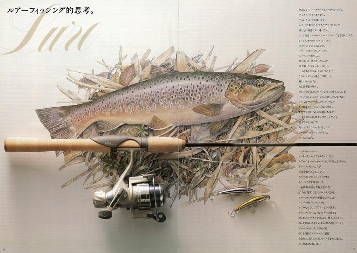 fly&lure_カタログ02:文:西山徹