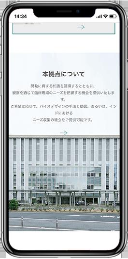 WEBデザイン|広告デザイン|総合デザイン