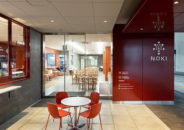 cafe produce_noki_entrance01
