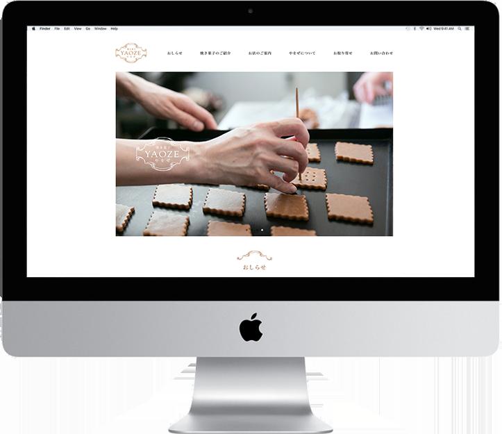 やをぜ_WEBサイト_TOP_bakery