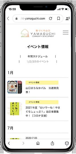 WEBサイト|WEBマガジン|総合デザイン