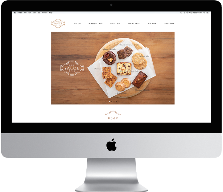 やをぜ_WEBサイト_TOP_焼き菓子