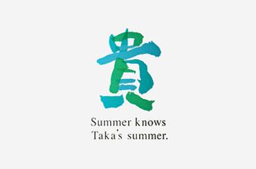 gogoホームページ_取り組み_永山本家酒造場