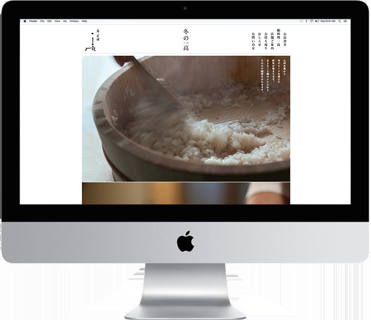 鮨料理一高_WEBサイト_03