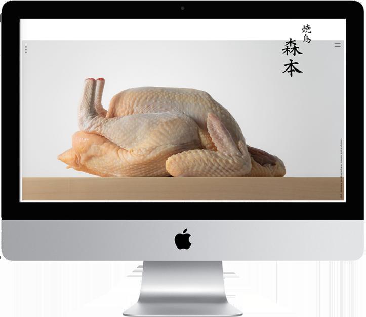 森本_WEBサイト_cover_食材