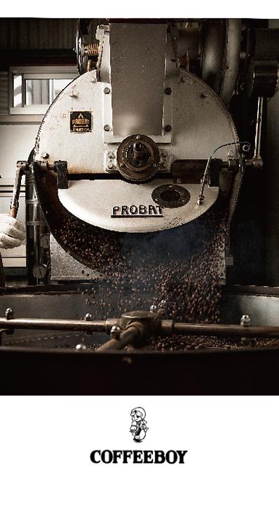 ブランディング|WEBデザイン|ECサイト|t.coffeeboy