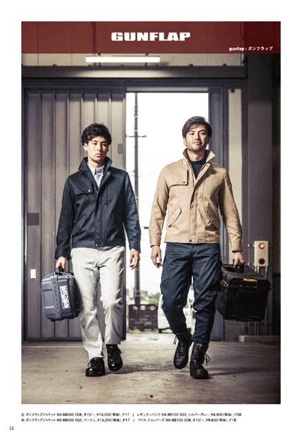 |WEBデザイン|ブランディング|Harada & ATOZ