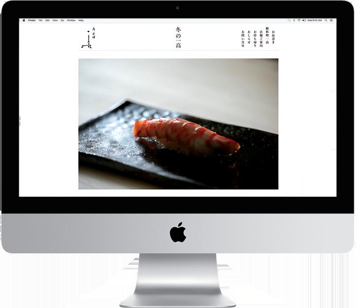 鮨料理一高_WEBサイト_01