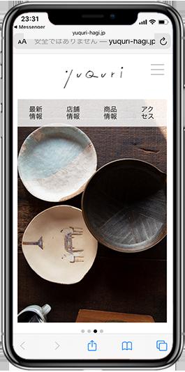 こびき_WEBサイト_TOP03