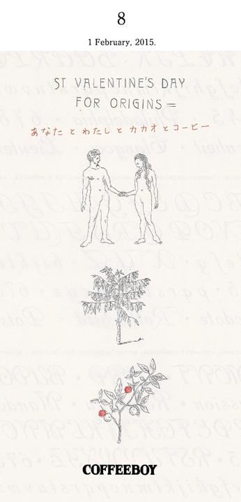 AD card_08:soichiro kusumorri