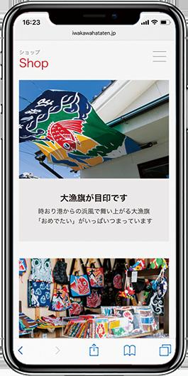 商品紹介_WEBサイト_工芸