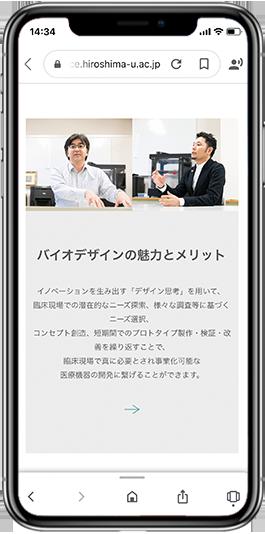 SP-WEBサイト_レスポンシブル_01