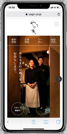 sp-WEBデザイン_ソムリエ_TOP03