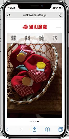 sp-WEBサイト_TOP_おはじき