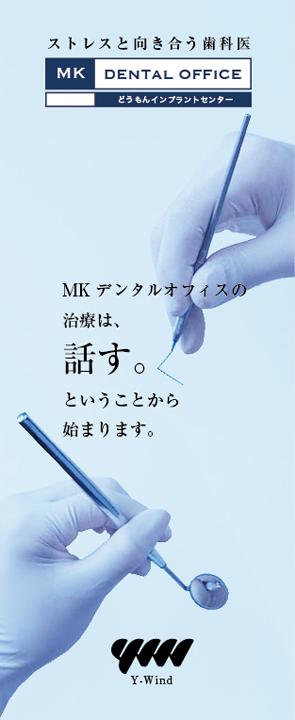 コンセプトカタログ_cover