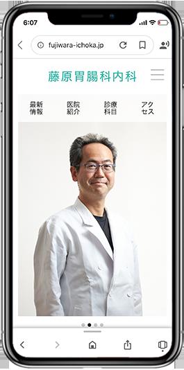 WEBサイト_SP専用_TOP02