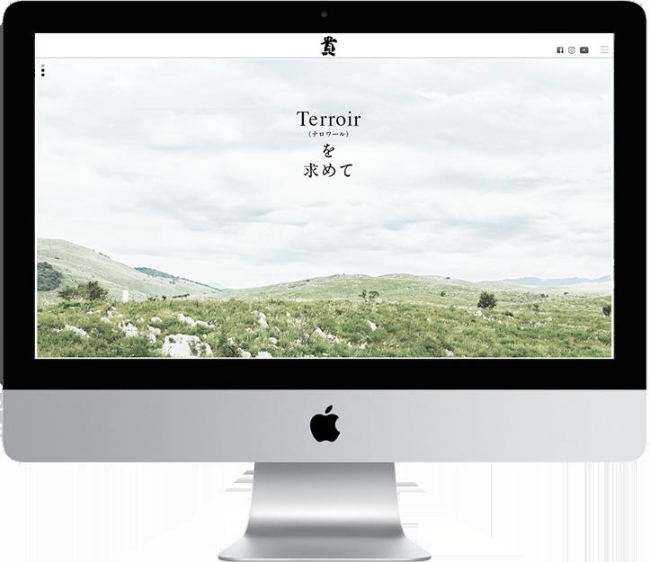 テロワール_WEBサイト_TOP01
