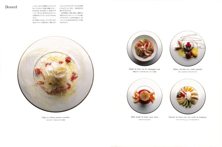 cuisine book_dessert