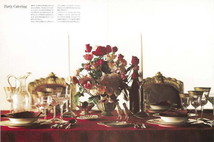 cuisine book_party