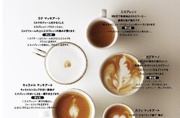 gogo_web_制作実績_デロンギ