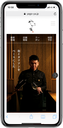 sp-WEBデザイン_ソムリエ_TOP01