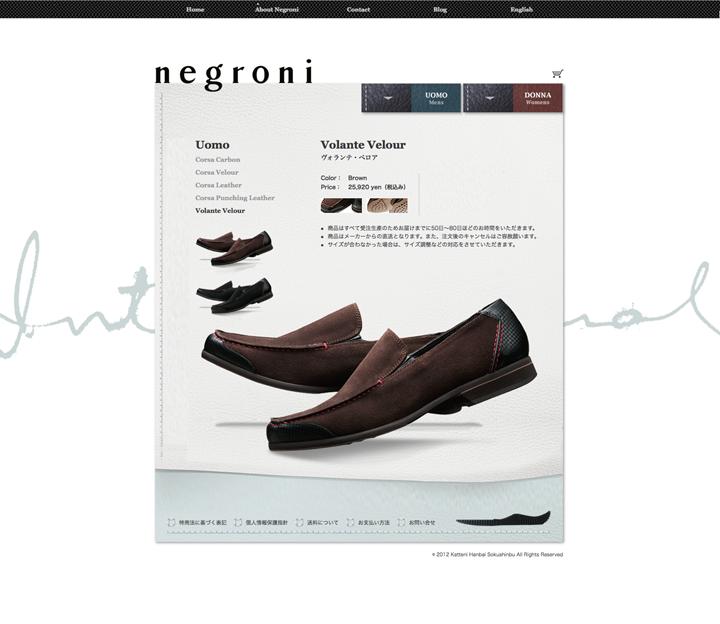 日本初のdriving shoes|negroni