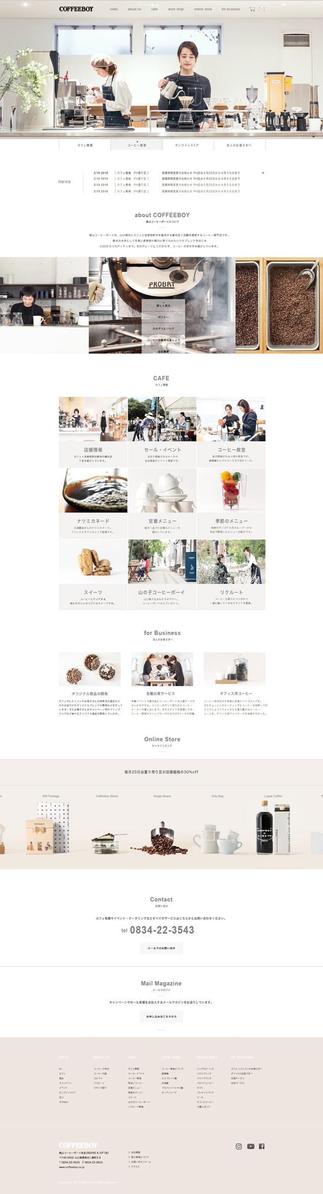 WEBサイト_TOP_design map