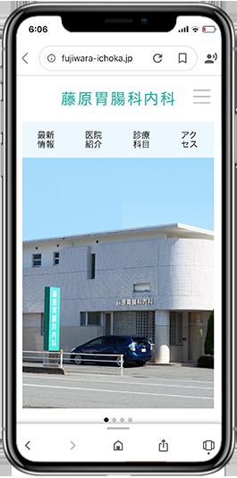 WEBサイト_SP専用_TOP01