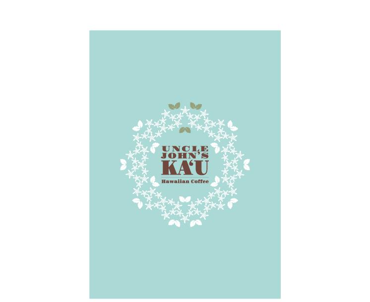 hawaii kau_カードデザイン
