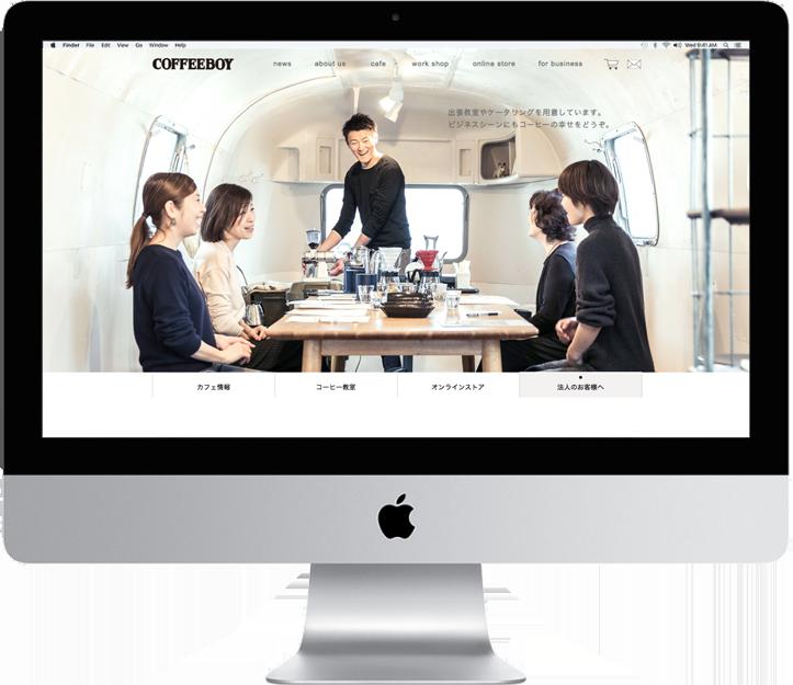 公式WEBサイト_TOP : slide : Lism