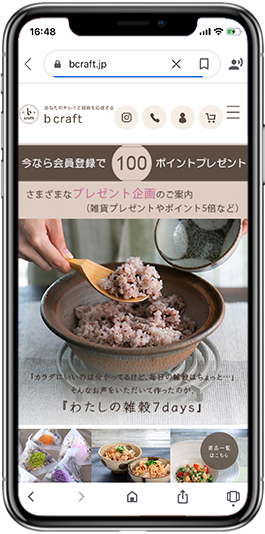 bcraft_雑穀7days_sp-WEBサイト_01