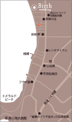 ウルトラブルーへのアクセスマップはこちら