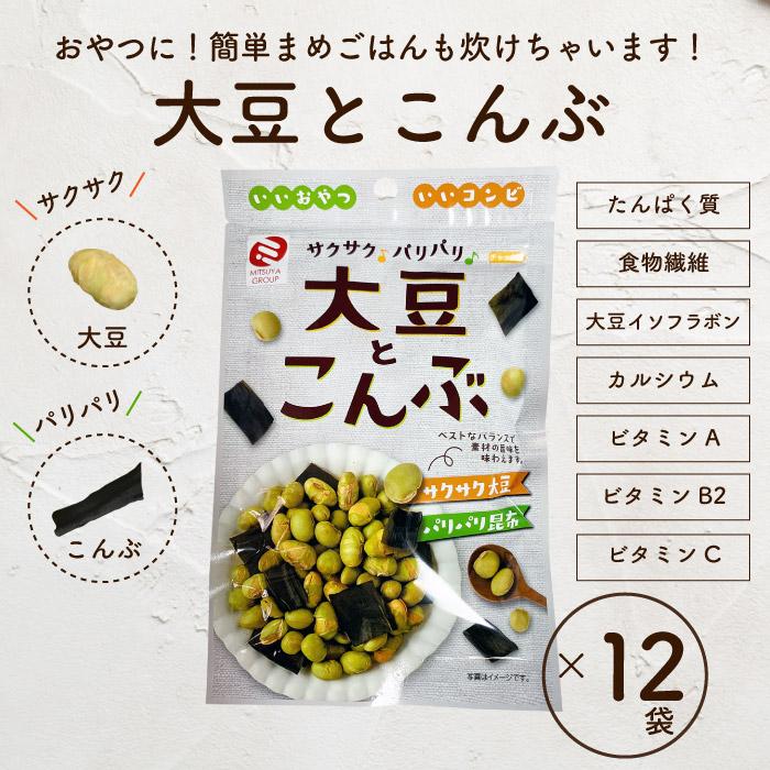 簡単ごはん 食物繊維 カルシウム