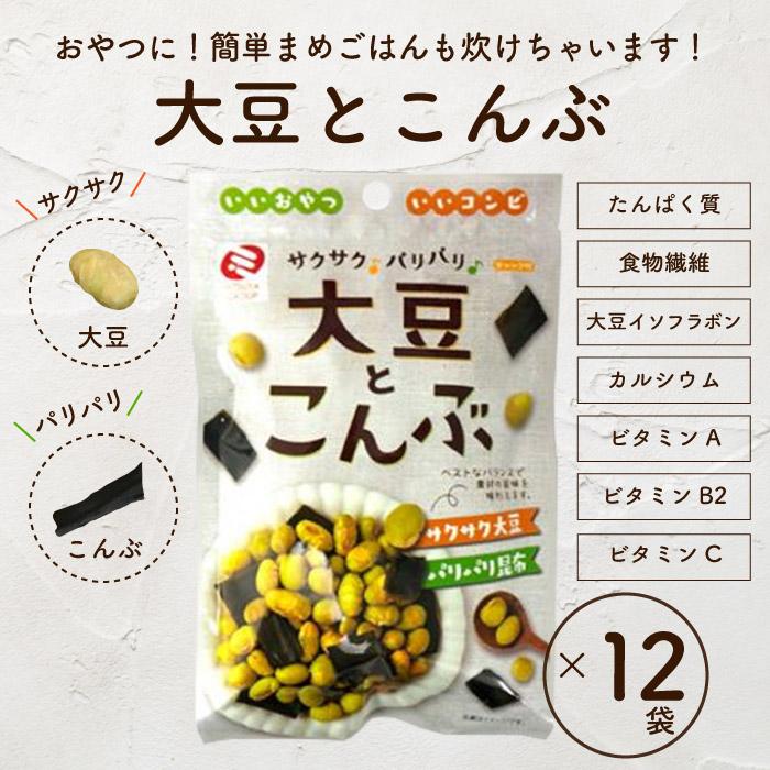 大豆とこんぶ 大豆 豆屋
