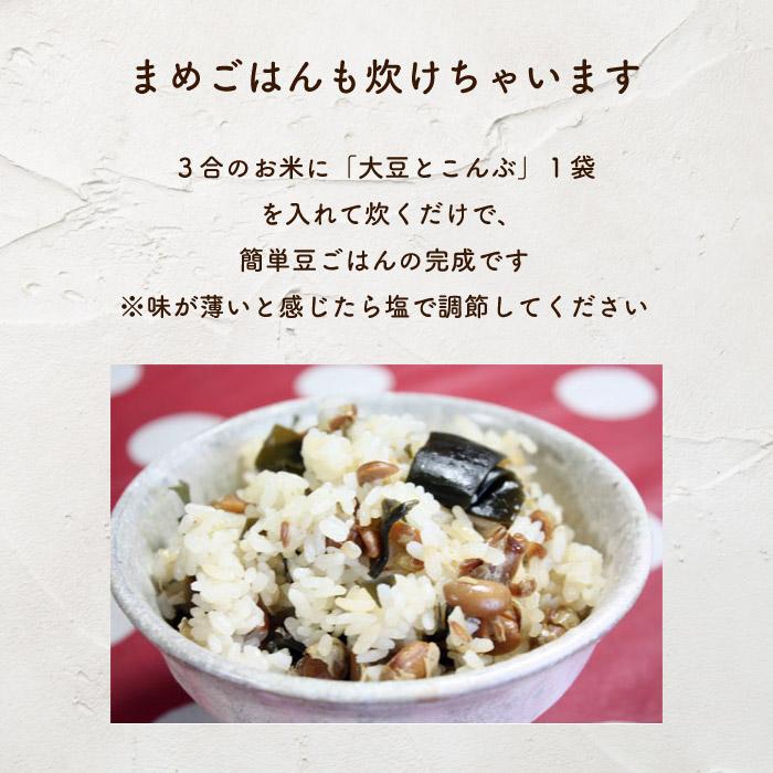 まめごはん ご飯 お米と炊く