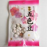 五色豆 50g/袋(20袋入り)