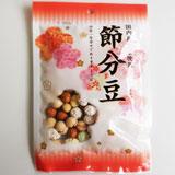 節分豆 50g/袋(20袋入り)