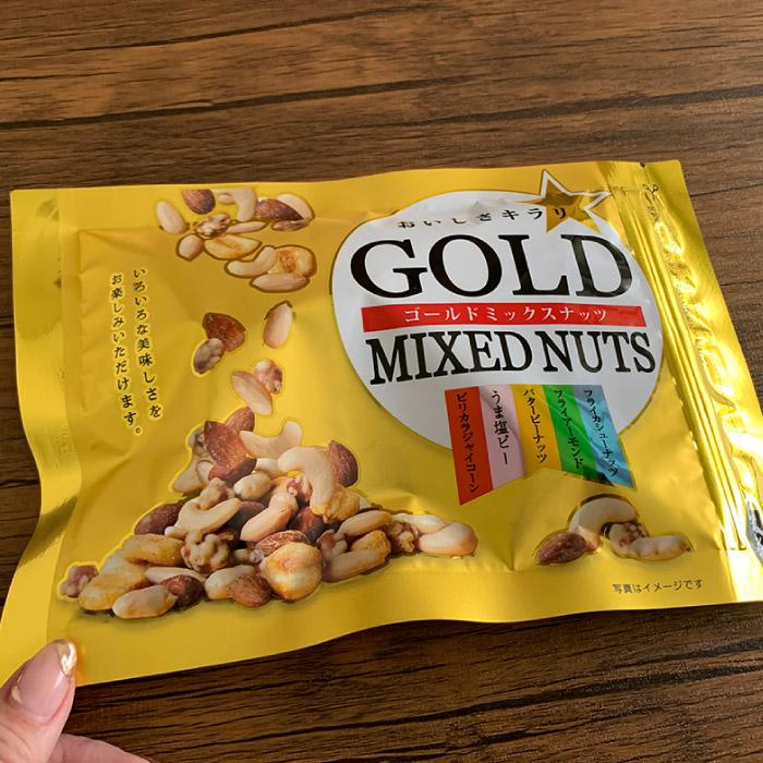 ゴールドミックスナッツ ミックスナッツお茶うけに 豆屋