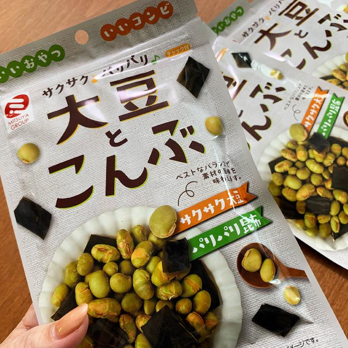 大豆とこんぶ 手のひらサイズ