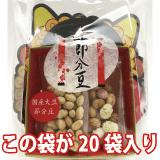 節分 福マス(お面と枡つきの節分豆)