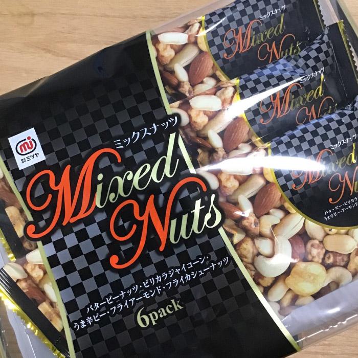 ミックスナッツ 小分けパック 豆屋